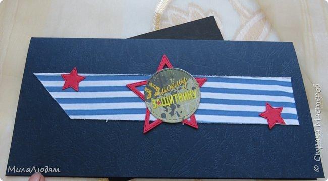 Всем доброго времени суток! Продолжаю тему 23 февраля Дню защитника Отечества. Сделала две открыточки для сына и для мужа. Кто со мной давно знаком, тот знает, что я люблю тематические открытки, личностные, только для этого человека. фото 19