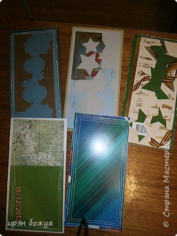 Всем здравствуйте. Сегодня у меня открытки с 23 февраля и одна  мужская С днем Рождения. В работе использованы обрезки от типографских открыток, цветного картона,вырубки. Начнем с синенькой, с шарами. фото 10