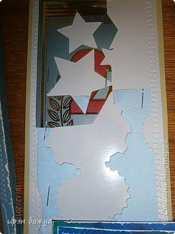 Всем здравствуйте. Сегодня у меня открытки с 23 февраля и одна  мужская С днем Рождения. В работе использованы обрезки от типографских открыток, цветного картона,вырубки. Начнем с синенькой, с шарами. фото 9