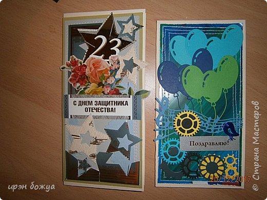Всем здравствуйте. Сегодня у меня открытки с 23 февраля и одна  мужская С днем Рождения. В работе использованы обрезки от типографских открыток, цветного картона,вырубки. Начнем с синенькой, с шарами. фото 1