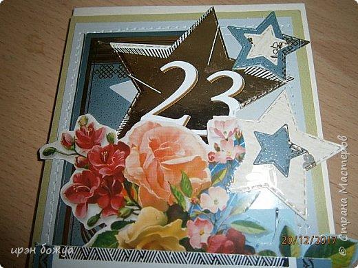 Всем здравствуйте. Сегодня у меня открытки с 23 февраля и одна  мужская С днем Рождения. В работе использованы обрезки от типографских открыток, цветного картона,вырубки. Начнем с синенькой, с шарами. фото 7