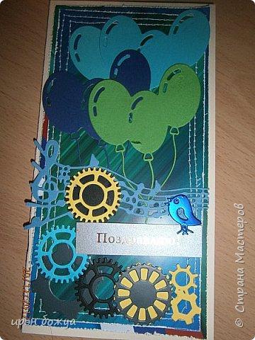 Всем здравствуйте. Сегодня у меня открытки с 23 февраля и одна  мужская С днем Рождения. В работе использованы обрезки от типографских открыток, цветного картона,вырубки. Начнем с синенькой, с шарами. фото 2