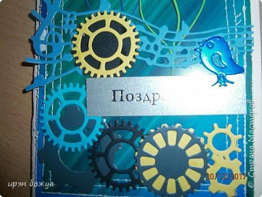 Всем здравствуйте. Сегодня у меня открытки с 23 февраля и одна  мужская С днем Рождения. В работе использованы обрезки от типографских открыток, цветного картона,вырубки. Начнем с синенькой, с шарами. фото 5