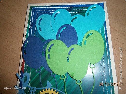 Всем здравствуйте. Сегодня у меня открытки с 23 февраля и одна  мужская С днем Рождения. В работе использованы обрезки от типографских открыток, цветного картона,вырубки. Начнем с синенькой, с шарами. фото 4