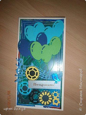 Всем здравствуйте. Сегодня у меня открытки с 23 февраля и одна  мужская С днем Рождения. В работе использованы обрезки от типографских открыток, цветного картона,вырубки. Начнем с синенькой, с шарами. фото 3