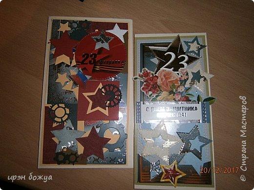 Всем здравствуйте. Сегодня у меня открытки с 23 февраля и одна  мужская С днем Рождения. В работе использованы обрезки от типографских открыток, цветного картона,вырубки. Начнем с синенькой, с шарами. фото 11