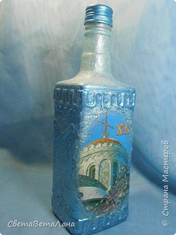 """Доброе время суток Страна и её Обитатели...опять я подсела на утилизацию баночек - бутылочек..... .....сегодня у меня """"замороженная"""" бутылочка под святую воду и очередная баночка с натирками....... фото 1"""