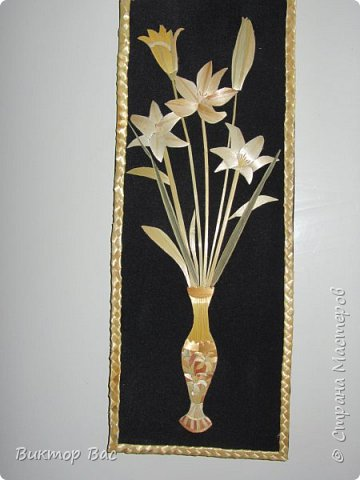 И эти соломенные цветы для вас мастерицы из Страны мастеров.Поздравляю Вас с наступающим праздником весны 8 марта и желаю дальнейших творческих успехов. фото 4