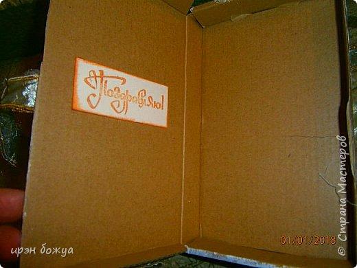 Это вторая шоколадница, сделанная из коробочки в которой пришел заказ. В украшение использовала самодельные и готовые цветы, вырубки, ленты. фото 6