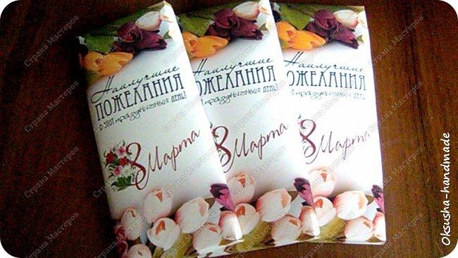 Шоколад 8 Марта