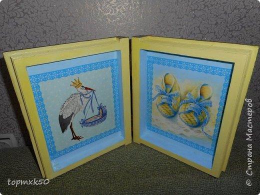 Шкатулка-книга. Сделала для новорождённого внука на память. фото 3