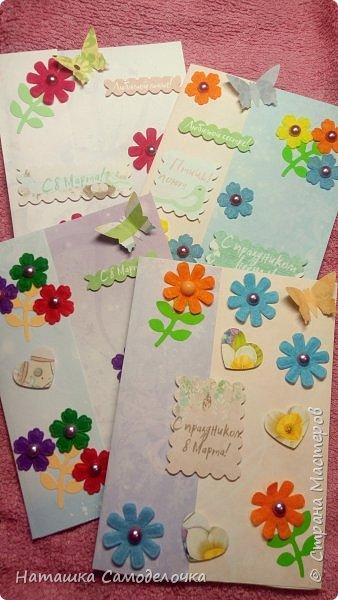 Очень простенькие открыточки моим девочкам на скорую руку.