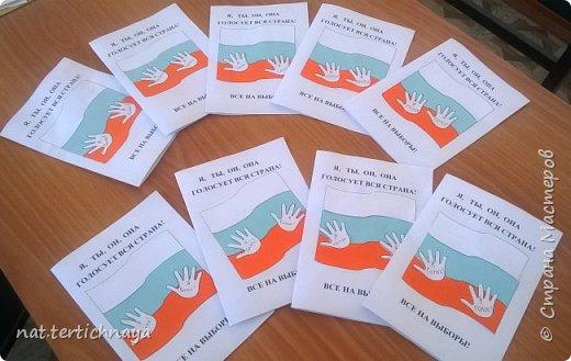 Пригласительные открытки на выборы, открытки