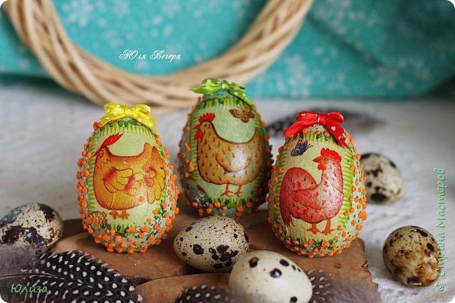 Приближается мой любимый праздник Пасха!!!Пусть у всех будет хорошее настроение и вдохновение на новые работы! фото 5