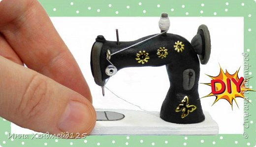 Продолжаю создавать кукольный мир своими руками. Для кукол сделала швейную машинку.  Она получилась такой милой) Как вы думаете, что ещё можно создать для кукольной мастерской?  Материал: полимерная глина. фото 1