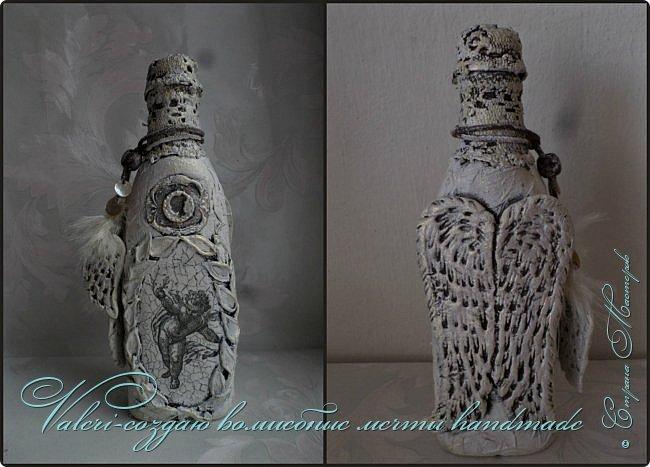 """Дорогие мои ДРУЗЬЯ, жители нашей Волшебной СМ!!! Представляю Вашему вниманию новый МК по декору бутылки """"Белый ангел"""". Это еще одно дополнение в мамулину комнату в стиле шебби)), бутылочка хоть винтаж и не совсем шебби, но в комнатку она хорошо вписалась)) фото 1"""