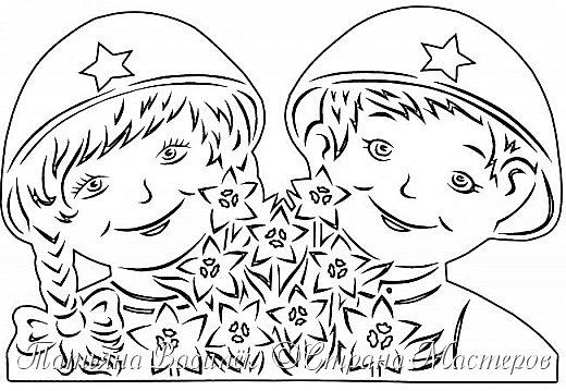Мы помним!  Мы не забыли слёзы стариков! Мы помним подвиги народа! Мы уважаем всех живых! Мы чтим погибших за свободу!  Гордимся Мы прошедшими годами, Мы благодарны за покой! Мы не разрушим Мир, подаренный Нам Вами, Мы сохраним цвет неба голубой!  Мы не забудем жертв войны, Отваги Вашей не забудем! Мы дети все одной страны! Мы помнить, вечно помнить будем!  (Надежда, фамилия не указана) http://stihidl.ru/poet/3278/  фото 12