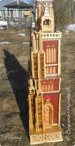 Кафедрал часы! фото 4