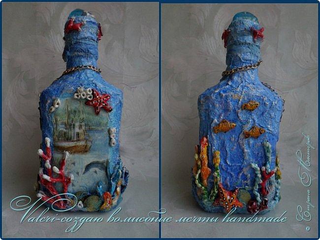 Всем огромный привет!!!!! Наконец то окончила монтаж новой видео-работы, представляю Вашему вниманию декор бутылочки в морском стиле: фото 1