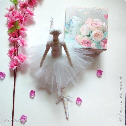 Добрый день. Сегодня я хочу показать вам свою новую Тильду балерину. фото 4