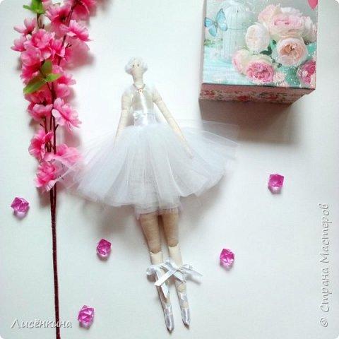 Добрый день. Сегодня я хочу показать вам свою новую Тильду балерину.