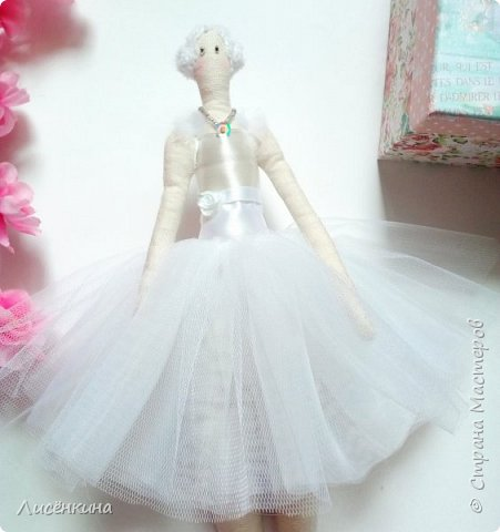 Добрый день. Сегодня я хочу показать вам свою новую Тильду балерину. фото 8