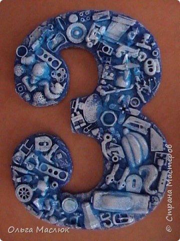 Хлам - цифра в подарок для мальчика в сине - голубом цвете. фото 1