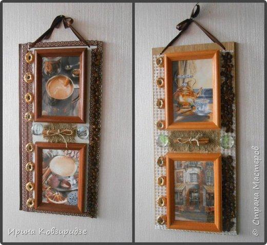 Ещё парочка работ на кофейную тему. Основа - ламинат. Рамочки для фото со стеклом.