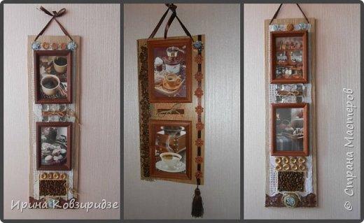 Три панно на основе кусков ламината. Материал: гардинный тюль, рамки для фото со стеклом, кофе, стёклышки, палочки корицы, кусочки пробки, ленты, кружева. Дырочки для подвески просверлены ручной дрелью.