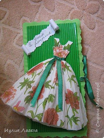 Добрый день!Дерево и открытка-шоколадница сделаны в подарок знакомой. При сборке дерева пользовалась МК  https://stranamasterov.ru/node/31870,спасибо Kukushechkе и МК https://stranamasterov.ru/node/152226, спасибо  Elena.ost. Розы из гофрированной бумаги. фото 2
