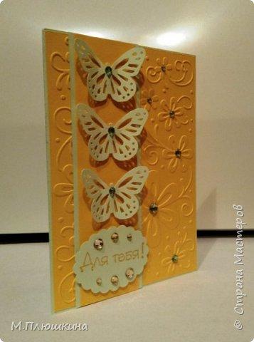 открытка и бабочки фото 1
