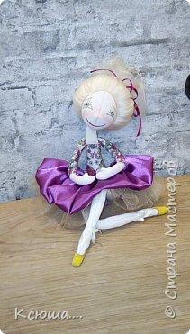 Проба текстильной куклы фото 1