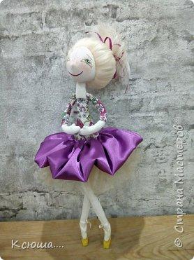 Проба текстильной куклы фото 3