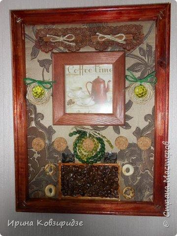 Сотворился ещё один кофейный коллаж в рамочке. Основа-картон.Обтянут тканью для штор. Рамочка для фото со стеклом, картинка распечатана.