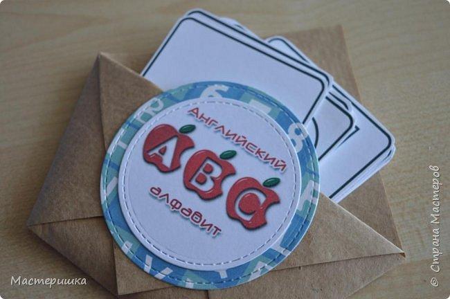 Добрый день, друзья! Получила я очередное задание от сына: изготовить кармашки для карточек по английскому) Сделала!   фото 7