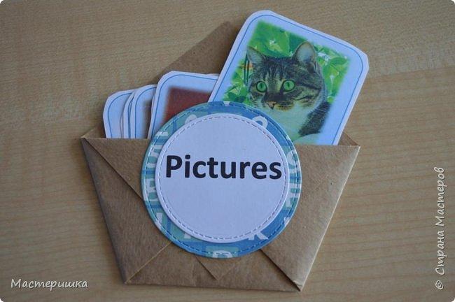 Добрый день, друзья! Получила я очередное задание от сына: изготовить кармашки для карточек по английскому) Сделала!   фото 8