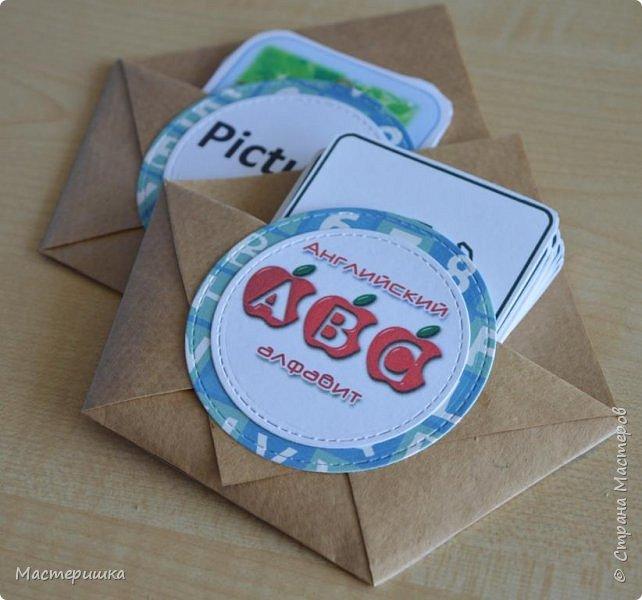 Добрый день, друзья! Получила я очередное задание от сына: изготовить кармашки для карточек по английскому) Сделала!   фото 1