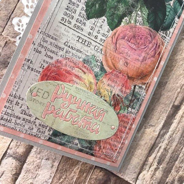 """После встречи с Леной Моргун решила продолжить у нее обучение:) Учусь делать открытки, позволю их даже отнести к скрапу:)  Курс """"PRO Открытки"""". Результат первого урока.  фото 12"""