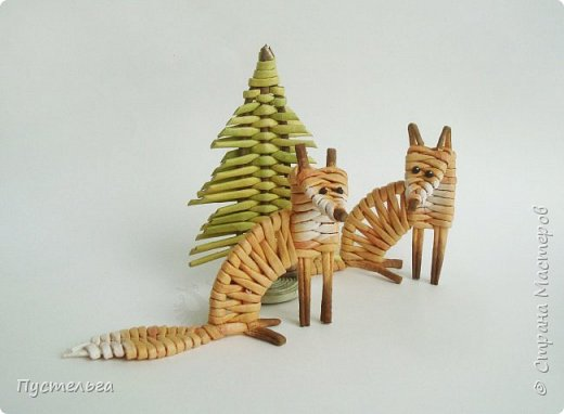 """Вот ещё один лесной житель - хитрый лис. Трубочки из потребительской бумаги """" Кондопога"""", полоса 7 см, спица 1,2 мм. Всего 13 трубочек. фото 22"""