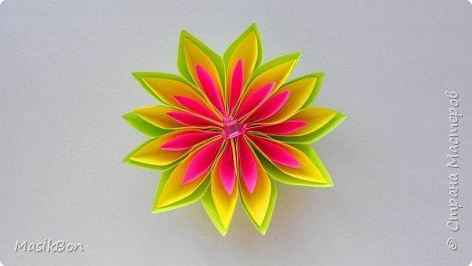Оригами цветок из бумаги