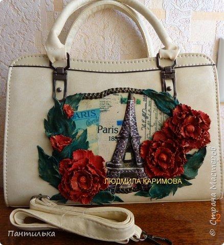 """Друзья! Представляю вам мои новые работы к лету....""""Письма из Парижа""""Использовала технику декупаж,объёмные цветы из натуральной кожи... . Такая моя мечта-побывать в Париже, не отступает.... фото 1"""
