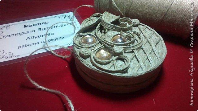 Здравствуйте дорогие мастера на этот раз у меня шкатулка выполнена из картонной коробочки из под сыра, маленькая шкатулка для маленьких вещей! фото 3