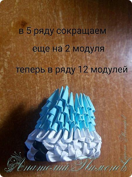Всего на работу ушло примерно 1400 модулей.Из нихмодулей размером 1/64-800шт,1/128-600шт.Из маленьких модулей делал ноги,до шорт,и руки до рукавов.Заяц получился небольшой,поэтому такой маленький размер модулей совсем не обязателен,можно размеры повысить.Зайца делал голубого цвета,но использовал то что есть,думаю лучше все-таки смотреться будет,либо желтый,либо бежевый,но и так вроде ничего. фото 13