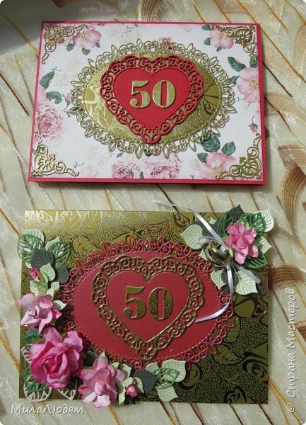 Всем доброго времени суток! Здравствуйте и процветайте! Сегодня хочу показать вам открытки на свадебный юбилей 50 лет - Золотая свадьба. Эти открытки делала по обмену на вышитые метрики для моих внучек. фото 1