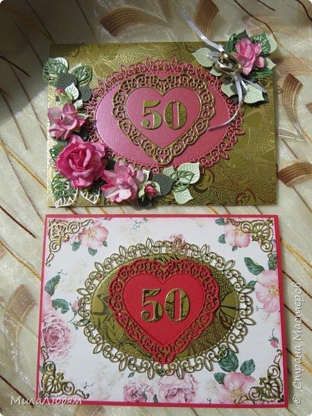 Всем доброго времени суток! Здравствуйте и процветайте! Сегодня хочу показать вам открытки на свадебный юбилей 50 лет - Золотая свадьба. Эти открытки делала по обмену на вышитые метрики для моих внучек. фото 2