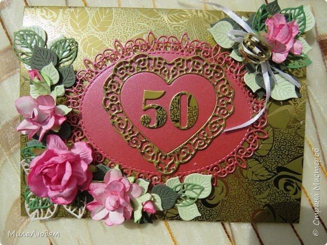 Всем доброго времени суток! Здравствуйте и процветайте! Сегодня хочу показать вам открытки на свадебный юбилей 50 лет - Золотая свадьба. Эти открытки делала по обмену на вышитые метрики для моих внучек. фото 3