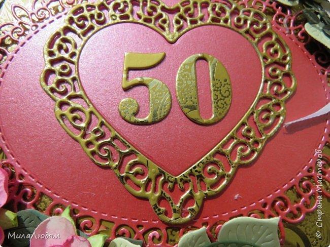 Всем доброго времени суток! Здравствуйте и процветайте! Сегодня хочу показать вам открытки на свадебный юбилей 50 лет - Золотая свадьба. Эти открытки делала по обмену на вышитые метрики для моих внучек. фото 8