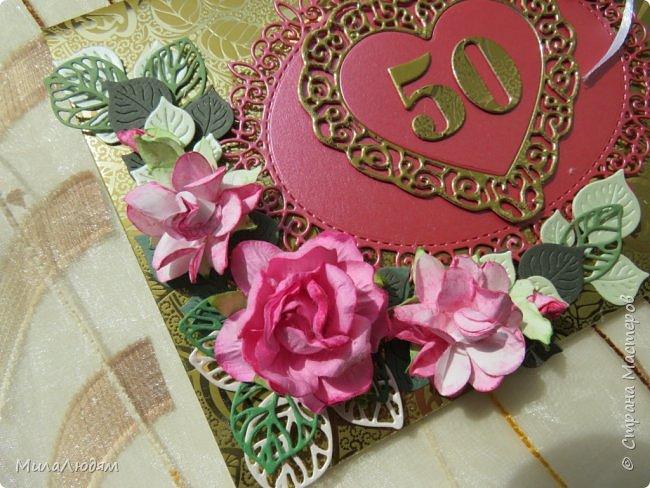 Всем доброго времени суток! Здравствуйте и процветайте! Сегодня хочу показать вам открытки на свадебный юбилей 50 лет - Золотая свадьба. Эти открытки делала по обмену на вышитые метрики для моих внучек. фото 7
