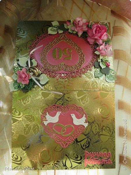 Всем доброго времени суток! Здравствуйте и процветайте! Сегодня хочу показать вам открытки на свадебный юбилей 50 лет - Золотая свадьба. Эти открытки делала по обмену на вышитые метрики для моих внучек. фото 15