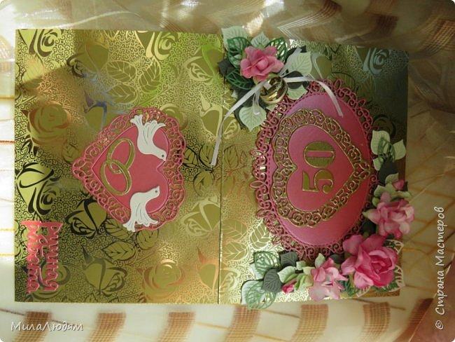 Всем доброго времени суток! Здравствуйте и процветайте! Сегодня хочу показать вам открытки на свадебный юбилей 50 лет - Золотая свадьба. Эти открытки делала по обмену на вышитые метрики для моих внучек. фото 16